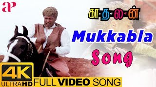 Mukkala Muqabla Full Video Song 4K | Kadhalan Songs | Prabhu Deva | Nagma | AR Rahman | Shankar