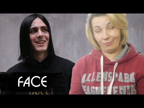 Реакция МАМЫ на  FACE - Я РОНЯЮ ЗАПАД (FACE - БУРГЕР)