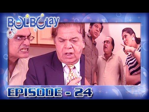 Bulbulay Ep 24