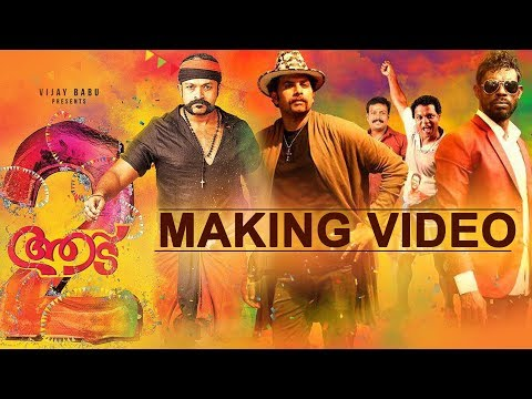 Aadu 2 Making Video - Jayasurya, Vinayakan