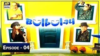 Bulbulay   Season 2   Episode 4   16th June 2019   ARY Digital Drama