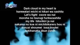 Gambar cover In My World AO NO EXORCIST (full) lyrics
