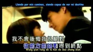 Kingone Wang OST Wo yao de shi jie / The world i want / WHY WHY LOVE ( Sub español)