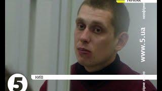 Суд вирішив долю поліцейського Олійника, який стріляв у BMW