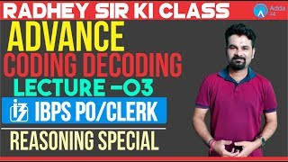 Mission IBPS PO/Clerk Lecture 3 | Coding Decoding Advance by Radhey Sir | 11 A.M.
