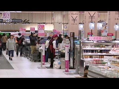 Ιαπωνία: Φόβοι για αποπληθωρισμό μετά την υποχώρηση του δείκτη τιμών καταναλωτή – economy