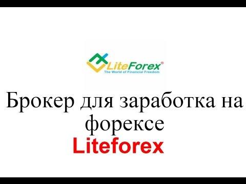 Нефть цена бренд форекс