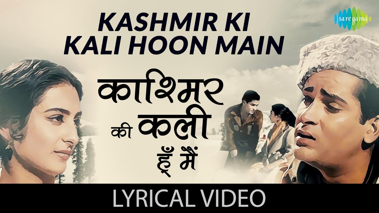Kashmir Ki Kali Hoon Main| Lata Mangeshkar Lyrics