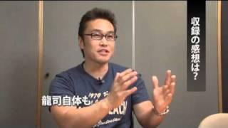 『龍が如くOFTHEEND』キャストメイキング「岩崎征実」編