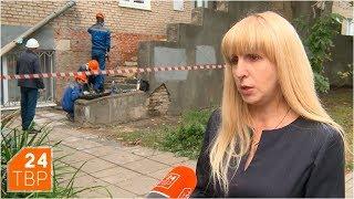 Клементьевка: лестница на ремонте, МФЦ работает | Новости | ТВР24 | Сергиев Посад