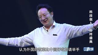 """中国没有真正的科技实力所以才""""挨打""""?我们真的落后怕了!"""