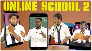 ONLINE SCHOOL | PART-2 | School Life | Veyilon Entertainment