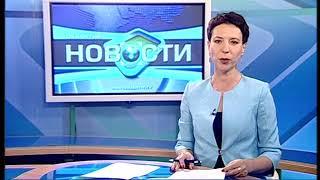 """""""Объектив-новости"""" 19 июля 2018"""