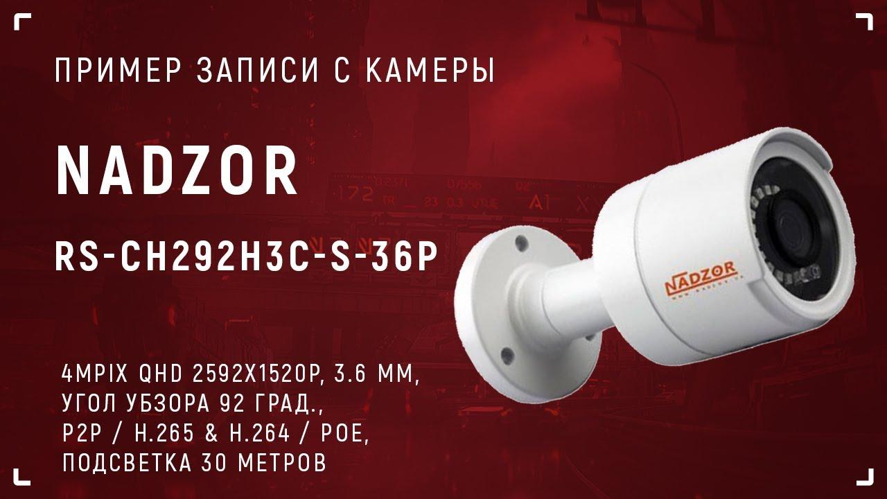 tKE6CHX92b4