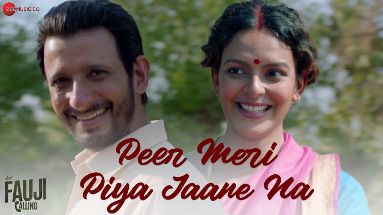 Mera Fauji Calling: Pooja Saini के बोलों ने Peer Meri Piya Jaane Na गाने में फूंकी जान, सोने पे सुहागा बना ये फोक संगीत