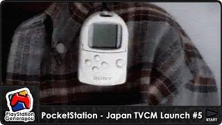 PocketStation (ポケットステーション) - Japan TVCM Launch #5 (1999)