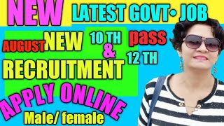 TOP Government job vacancy 2020l latest Govt jobs 2020 sarkari naukri 2020 l sarkari job August 2020