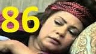 New Sew Le Sew  Part 86 Ethiopian Drama