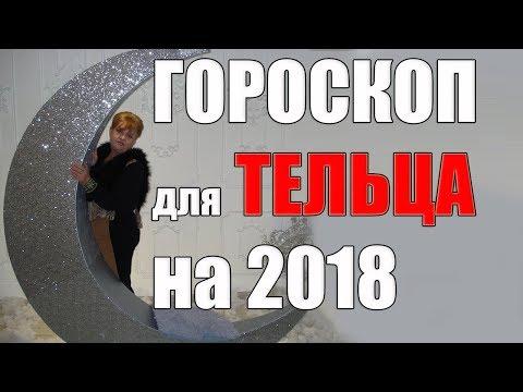 Гороскоп для мужчины весов на 2017 год