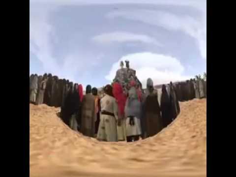 MTUME Muhammad Hadith