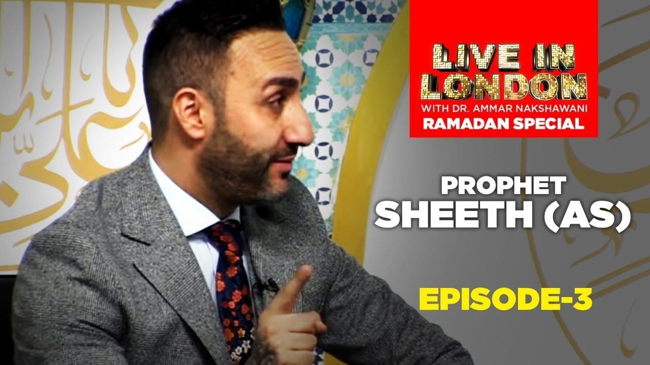 Prophet Sheeth (as)   Episode 3