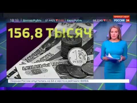 Где в России получают самые высокие зарплаты?