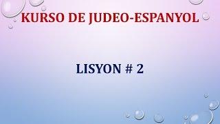 Lisyon 2