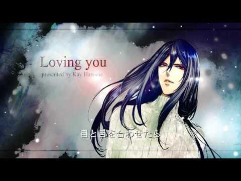 Loving you feat.神威がくぽwhisper・オリジナル