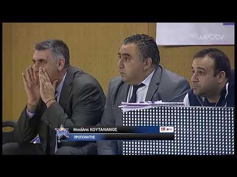 Basket League 2019-2020: ΙΩΝΙΚΟΣ Ν. – ΠΡΟΜΗΘΕΑΣ | 12/01/2020 | ΕΡΤ