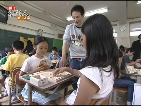 【足立区】輝け あだち人 キッズ編「桜花小学校将棋塾」