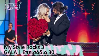 GALA I Episode 30  I Season 3 I My Style Rocks