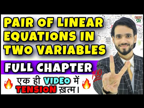 Pair of Linear Equations in Two Variables Class 10 | Class 10 Maths Chapter 3 | All Exercise/Questio