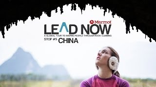 Marmot's Lead Now Tour - Stop 5 - China