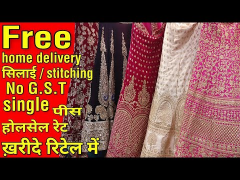 50000 का लहँगा 4000 में Unique Design Collection Bridal,girlish Lehenga। Urban Hill