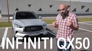 Всё заново: Infiniti QX50 2018 #СТОК №57