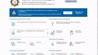 Предварительные  настройки для работы  Веб приложения  «КНП»  и новый  вход  в КНП