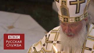 Патриарх Кирилл: в Сирии идет священная война