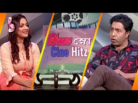 সিনে হিটস | Cine Hitz | EP-279 | Plabon Qurayshi, Music Director | ETV Entertainment