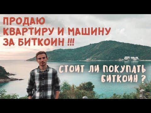 Рейтинг брокеров для nyse в россии