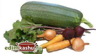Как нарезать вареные и сырые Овощи для салатов, супов и других блюд