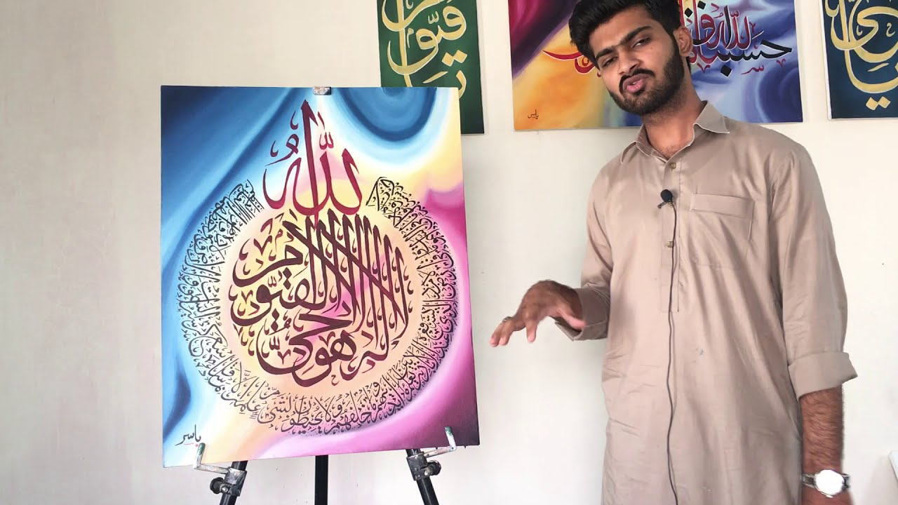 colorful arabic calligraphy painting tutorial video by paintastic valley