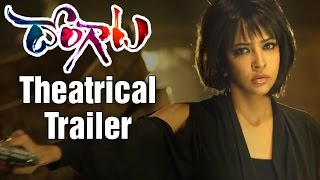 Dongaata Theatrical Trailer | Lakshmi Manchu | Adivi Sesh | Director Vamsy Krishna