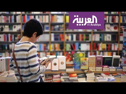العرب اليوم - شاهد: مليون عنوان في معرض القاهرة للكتاب 2020