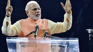 Narendra Modi Madison Square Garden Speech  Part 1