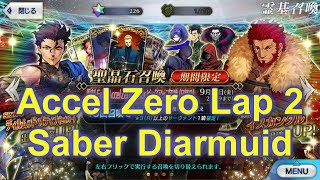 Iskandar  - (Fate/Grand Order) - [FGO JP] Accel Zero Lap 2 | Saber Diarmuid / Iskandar rate up - Another meme bites the dust!