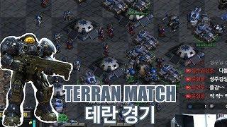 [레너드] 역전 2:3 깔끔하지 못했던 아쉬움ㅠㅠ 스타크래프트 리마스터 빨무 테란  Fastest Maps In StarCraft Remastered(Terran)