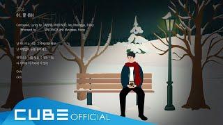 Sungjae - Yook