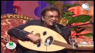 تحميل اغاني عبد الكريم الكابلي من قلبي عقبالك MP3