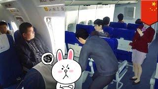 Китайский турист вскрыл аварийный выход в самолёте