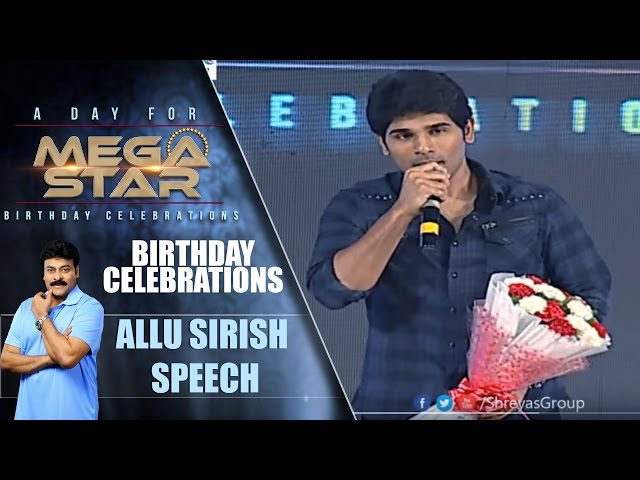 Allu Sirish Speech | Birthday Celebrations | A Day for Mega Star